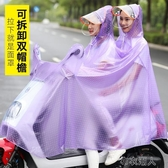 電動摩托車雙帽檐雨衣女電瓶車成人騎行加大加厚男單雙人雨披 布衣潮人