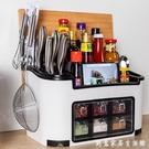 刀架廚房置物架調料調味瓶架子用品家用大全...
