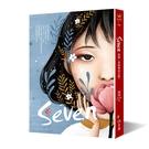Seven(新裝版)
