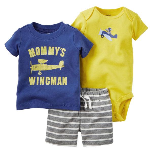 【美國Carter's】套裝3件組- 小飛機短袖上衣+短褲+短袖包屁衣 121G396
