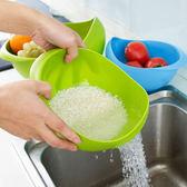 淘米籃 洗菜盆 塑料洗米籃 淘米籮
