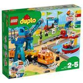 LEGO 樂高 10875 Cargo Train