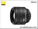 Nikon AF-S 85mm F1.8 G 公司貨