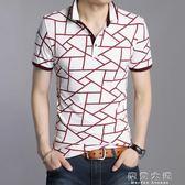 夏裝男士短袖翻領T恤 韓版修身半袖潮男裝青年休閒純色POLO衫上衣『摩登大道』