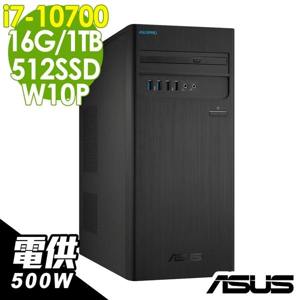 【現貨】ASUS M900TA 高階商用電腦 i7-10700/16G/512SSD+1TB/500W/W10P