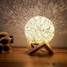 【快樂購】月亮月球燈創意小夜燈...