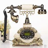 仿古電話機歐式古董復古電話機創意時尚家用座機田園辦公電話機   潮流衣舍