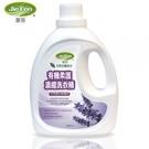 【Jie Fen潔芬】有機柔護濃縮洗衣精 (2000ml)  6瓶 (天然薰衣草精油)
