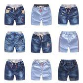 夏裝韓版新款童裝熱褲男童牛仔褲短褲中褲  寶寶兒童褲子潮 沸點奇跡