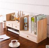 家逸創意實木書架桌上置物架小書櫃組合簡易兒童桌面書桌書櫥