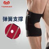 運動護肘男護具護腕健身關節護膝網球套裝訓練扭傷裝備羽毛球排球