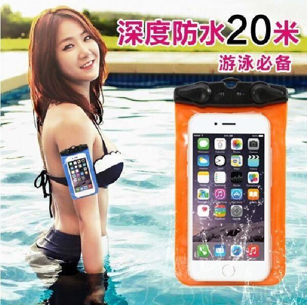手機防水袋 附掛繩 運動手機套 運動臂套 夏天玩水專用 觸控可肩背手機袋 海邊游泳浮潛水 iphone7