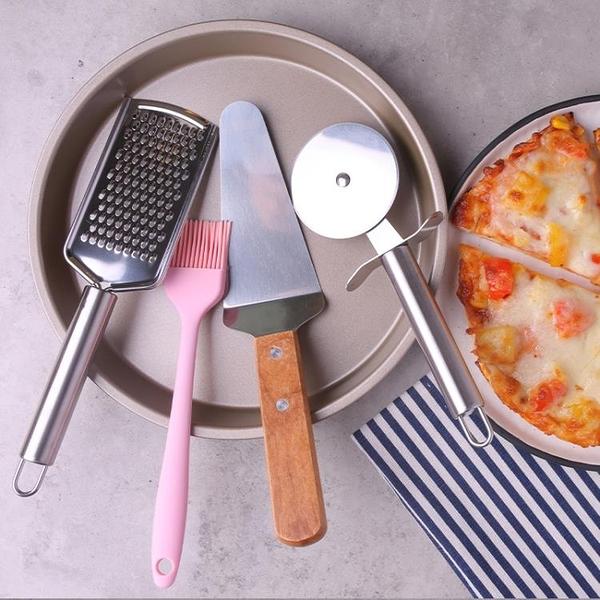 烤樂仕 烘焙披薩盤家用pizza盤模具套裝9寸蛋糕不粘烤盤披薩具 沸點奇跡