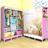 現代簡約折疊衣柜經濟型 E家人