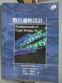 【書寶二手書T1/大學資訊_ZHI】數位邏輯設計_6/e_顏培仁、周靜娟_附光碟