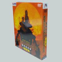 超時空幻境01~04 DVD套盒裝