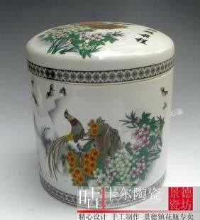 景德鎮陶瓷器實用收納茶葉灌