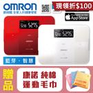 【歐姆龍OMRON】藍芽智慧體重體脂計HBF-254C (紅、白),贈品:康諾純棉運動毛巾x1