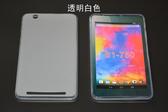88柑仔店~ 宏基Acer Iconia One7平板保護套 B1-750保護殼A1408超薄清水套軟