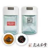 【名池茶業】花果茶 懷舊里斯本 - 肉桂杏桃風味 24包入