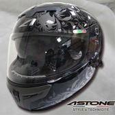 【東門城】ASTONE GTR 素黑 N27 來自法國 全罩式 超輕碳纖維
