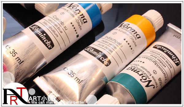 『ART小舖』Williamsburg威廉斯柏格藝術家級油畫顏料S1級37ml 單色自選