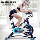 動感單車 動感單車家用藍堡運動減肥健身自行車多功能室內腳踏車健身房器材 igo夢藝家