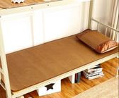 學生宿舍涼席單人床0.9m寢室上下鋪可折疊1米夏季冰絲軟草席子1.2igo    易家樂