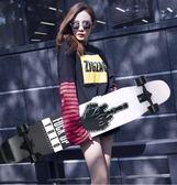 滑板初學者成人長板男女生四輪滑板車公路刷街韓國雙翹舞板TW【巴黎世家】