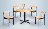 746-3 (烤黑) 3尺圓實木十字腳餐桌 φ90公分
