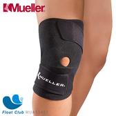Mueller 慕樂 Neoprene 可調式膝關節護具MUA53457 (單一入)