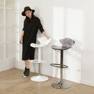 吧檯椅【澄境】YC-BS117 小金魚壓克力吧檯椅/ 兩色可選