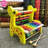 男女孩八音手敲木琴台 1-2-3周歲嬰幼兒童寶寶益智早教音樂器玩具