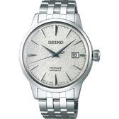 【台南 時代鐘錶 SEIKO】精工 Presage 調酒師限量款機械錶 SRPC97J1@4R35-03C0S 冬景色 40mm