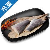 產銷活凍七星鱸魚尾排 300G/包【愛買冷凍】
