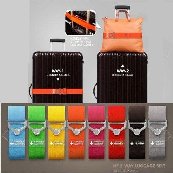 小飛機超彈力行李箱束帶  綑綁帶 識別 打包帶 登機箱行李箱掛牌吊牌【RS334】