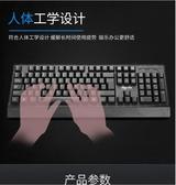 有線鍵盤遊戲電腦臺式筆記本家用辦公商務USB防水微靜音