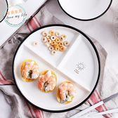 餐具陶瓷餐盤分格盤家用早餐盤三格盤早餐碗兒童餐具泡面碗