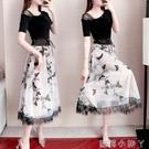法式超仙甜美洋裝女2021年夏季新款收腰顯瘦氣質碎花兩件套裙子 蘿莉新品