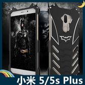 Xiaomi 小米手機 5/5s Plus 蝙蝠俠金屬框 黑暗騎士 螺絲款 高散熱 飛鏢支架 保護套 手機套 手機殼