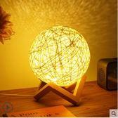 限時優惠一天檯燈抖音月球燈月亮燈3d創意臥室床頭燈 音樂台燈遙控藍牙音響小夜燈