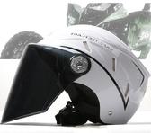 電動摩托車頭盔
