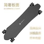 電動滑板車 ELOFTY 鴻鵠全碳電動四輪滑板柯南滑板順豐送運費險 WJ【米家科技】