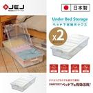 床底 收納 收納盒 置物盒 【JEJ012】日本JEJ 可連結式多功能床下二開收納箱 2入 收納專科