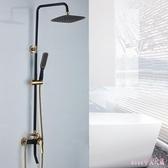 全銅歐式淋浴黑色花灑套裝浴室增壓淋雨仿古冷熱水龍頭家用 FF733【Rose中大尺碼】
