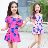 兒童連體裙式女童泳衣女孩公主寶寶小中大童韓版泳裝學生可愛游泳衣 LR5600『東京潮流』