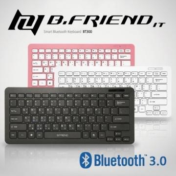 ★支援iPad/Android/PC/MAC★ B.Friend BT300 無線藍芽鍵盤