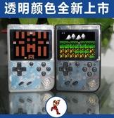 酷孩迷你FC懷舊兒童遊戲機俄羅斯方塊掌上PSP遊戲機掌機88FC可充電    麻吉鋪