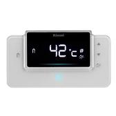 (搭配主機全省含安裝)林內廚房遙控器熱水器BSC-20