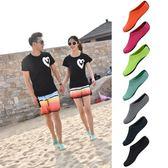 潛水襪正韓戶外便攜襪子 潛水裝備 潛水襪沙灘襪游泳襪 兒童防滑地板襪